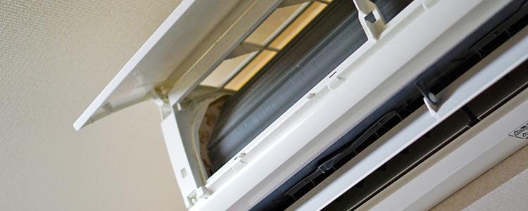 エアコンクリーニング | ハウスクリーニング・修復 アールテック株式会社 東京