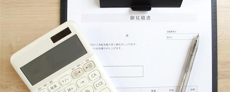 修復作業料金 | ハウスクリーニング・修復 アールテック株式会社 東京